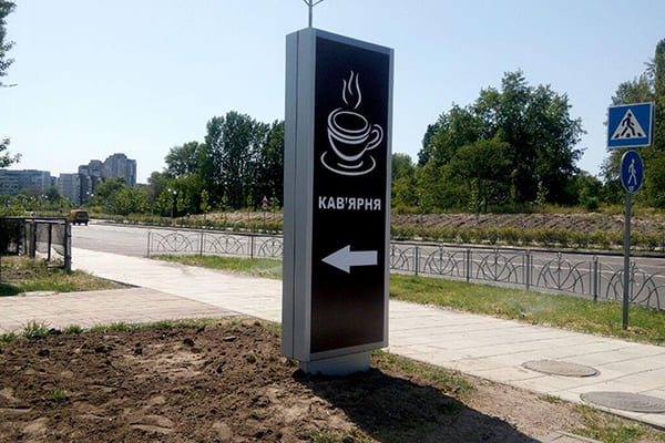 Рекламная навигационная стела для кофейни