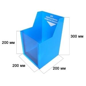 Настенный бокс, контейнер для использованных батареек из акрила KBN-001