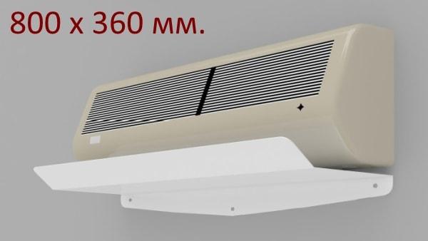 Захисний екран для кондиціонера Z1 800*360