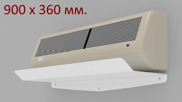 Захисний екран для кондиціонера Z1 900*360